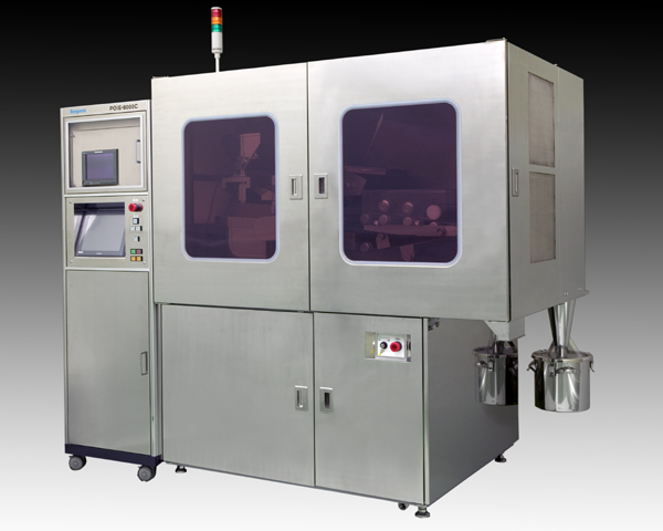 Powder Inspection System