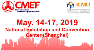 2019/5/14-17<br>CMEF 2019  (China International Medicinal Equipment Fair)