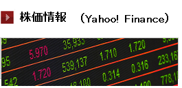 株価情報 Yahoo! Finance